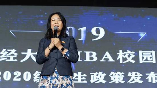中央財經大學MBA教育中心副主任賈曉菁