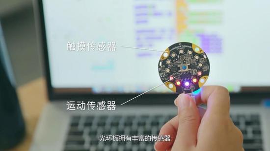 (智能光环板、触摸及运动传感器)