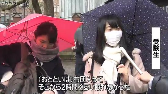 东京大学门口,考生表示自己考前睡不着觉(日本电视台)