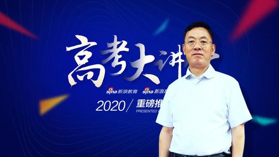 河南大學招生辦公室主任 崔進軍