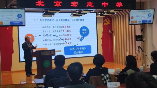 北京宏志中学建校20年 3200多名宏志生全部考上大学