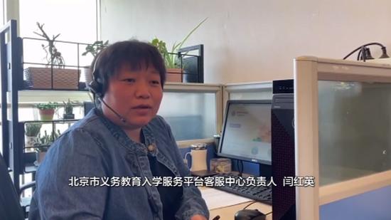 北京义务教育入学信息采集首日 客服中心负责人重要提示