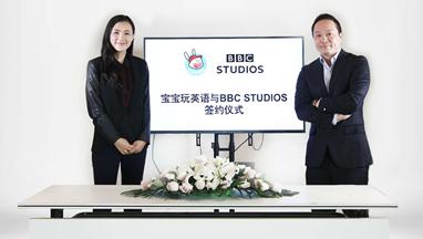 宝宝玩英语联合创始人张兰心(左)与BBC Studios大中华区总经理游达仁 共同开启双方合作