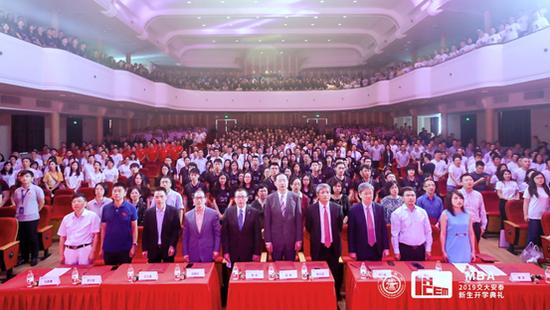 开学典礼在上海交通大学徐汇校区文治堂举行