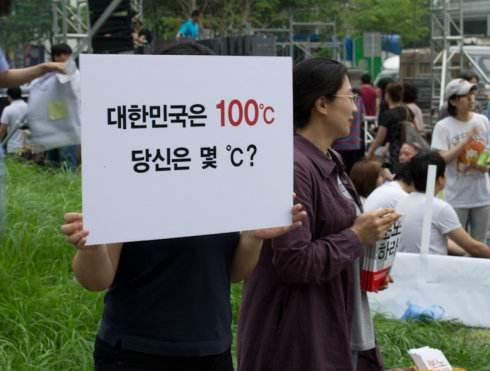 学费收入低 未来十年韩国或有一半大学关门?