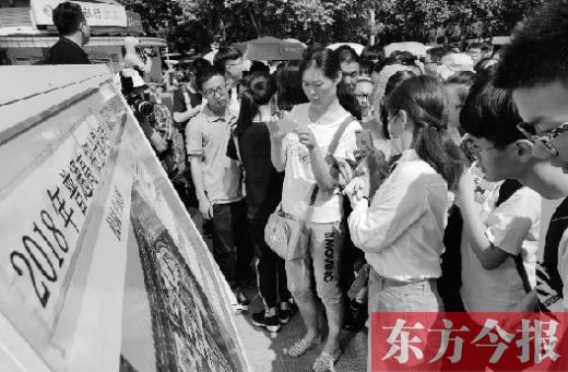 郑州市第47中学考点,考生和家长在观看门口摆放的考场分布图