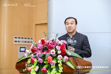 北京市房山区教师进修学校副校长王徜祥作报告