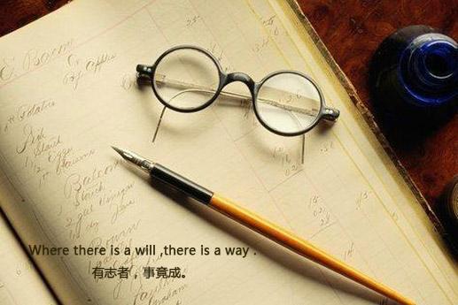 MBA英语备考:为你解析历年考研写作大纲规定