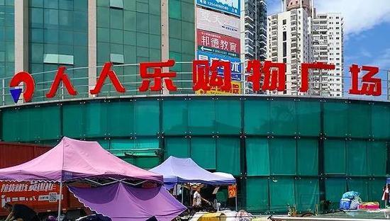 已关闭的深圳人人乐南油购物广场店。图片来源:视觉中国