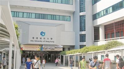 此前,教育部批准的面向内地招收本科生的香港院校共12所,2019年增加至15所。