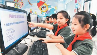 安徽省合肥市临泉路第二小学的学生在参加网络安全知识竞答活动。 蒋娟娟 摄(人民视觉)