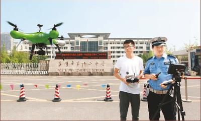 在安徽省芜湖市第十二中学考点,交警和技术人员利用无人机监控周边道路。   陈 洁摄(人民视觉)
