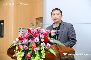 福州市教育局副局长邵东生致辞