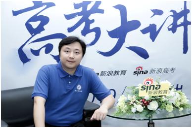华东理工大学招办主任吴辉