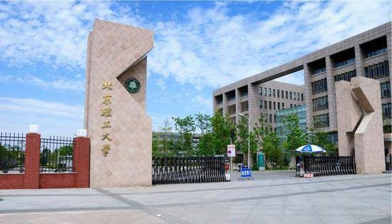 """预告:北京理工大学""""0调剂0退档""""有什么报考建议?"""