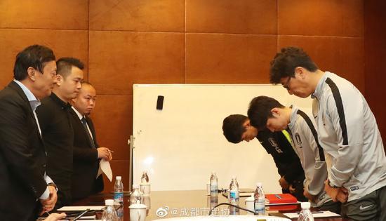 """韩国国青队再次向""""熊猫杯""""组委会致歉"""