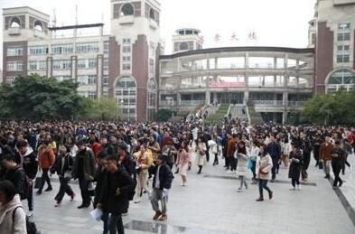 四川大学锦城学院考点。(四川省人事考试中心供图)