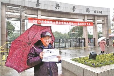 邹伟敏参加2019年全国硕士研究生招生考试。 (王超英 摄)