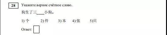王中王救世网 14