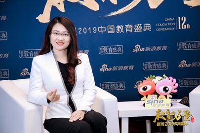 京翰教育集团品牌总监 王露