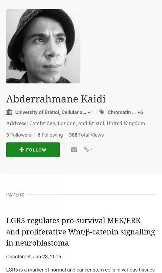 布里斯托大学官网仍保留了Kaidi的个人简介界面