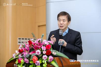 江南大学二级教授、江苏省教学名师陈明选作报告