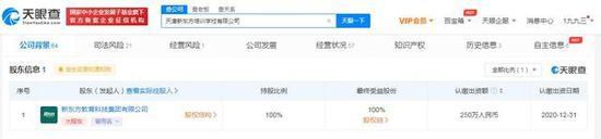 天津新东方培训学校因价格违法被罚30万元