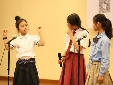 地球村国际青少年双语演讲大会决赛