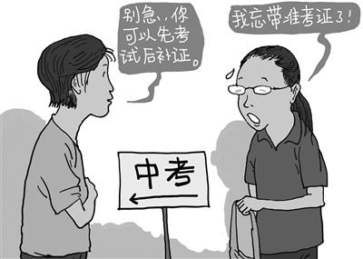 http://www.jiaokaotong.cn/siliuji/141240.html