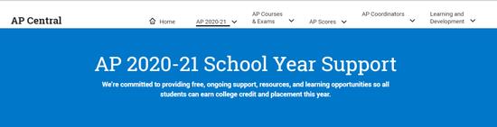 CB官宣2021年AP考试最新改革政策