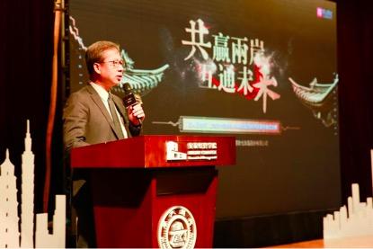 新竹交通大学管理学院EMBA执行长钟惠民教授