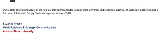 亚利桑那州立大学对新京报记者表示,吴东迪失踪前曾在该校获得双学位。 邮件截图