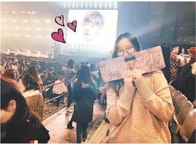 许晓雨在演唱会现场。