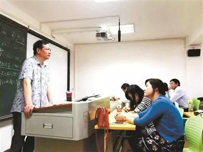 图/北京青年报