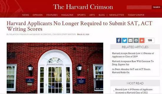 哈佛宣布 2023届申请者将无需SAT写作成绩