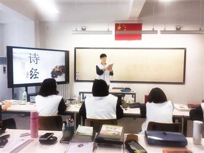 山东潍坊涵声国际学校《诗经》分享交流会