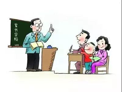 """家长让老师改成绩 到底是谁不能接受""""良好""""?何音微博"""