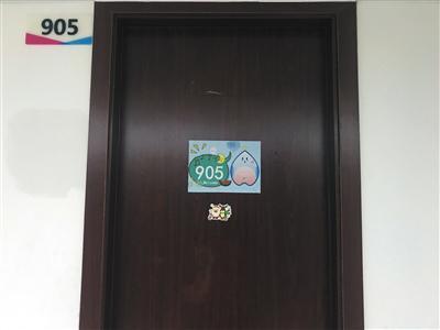 广西南宁柒零肆总部,如今已被另一家公司取代。