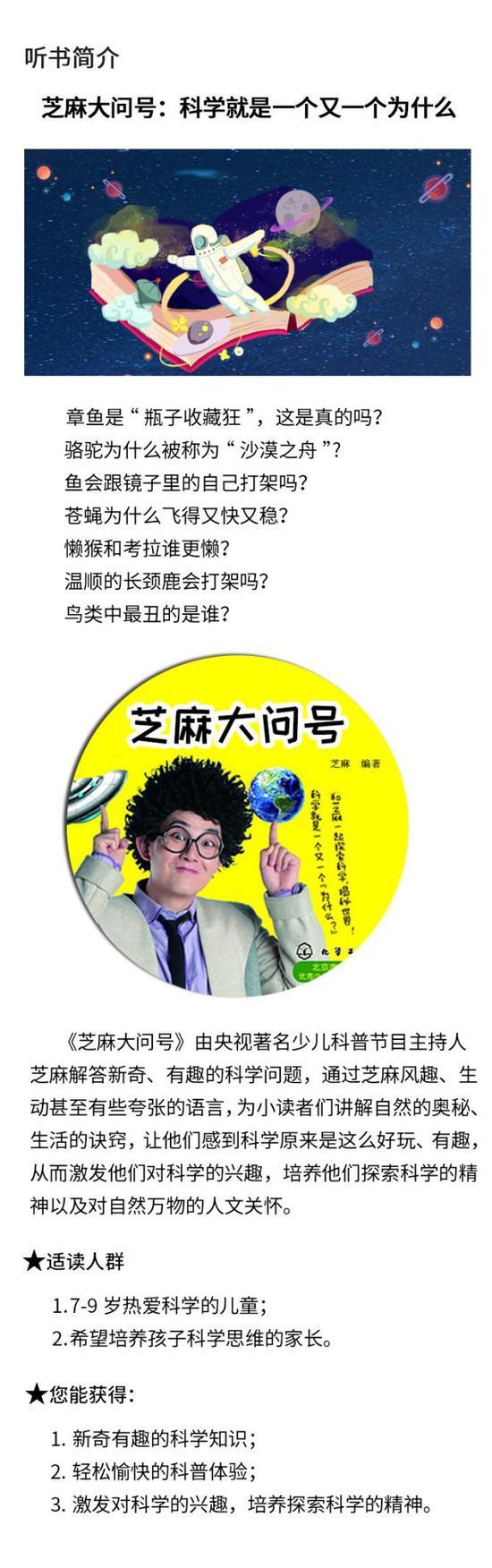 """""""双十一学习节""""疯狂来袭:KaDa故事超值好课抢购中"""
