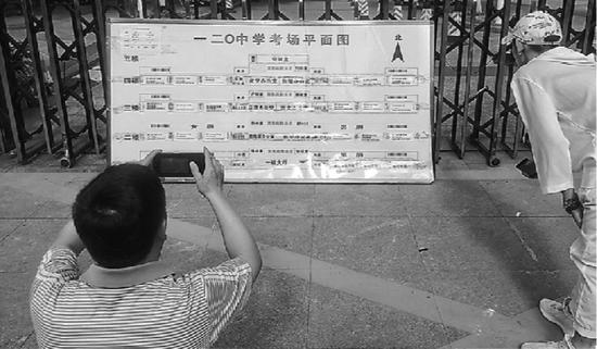 辽宁省16.9万学子自信赴考场