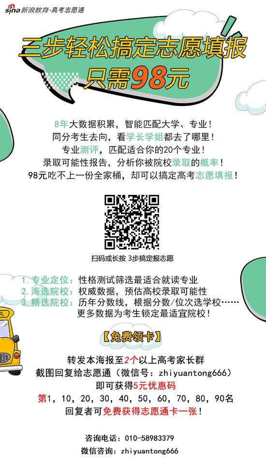 www.56.net必嬴亚洲 10