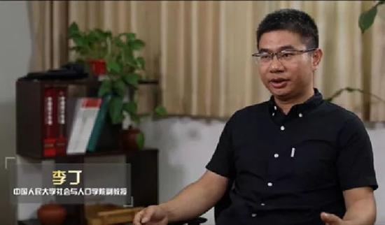 中国人民大学社会与人口学院、中国调查与数据中心副教授李丁 图据新华社