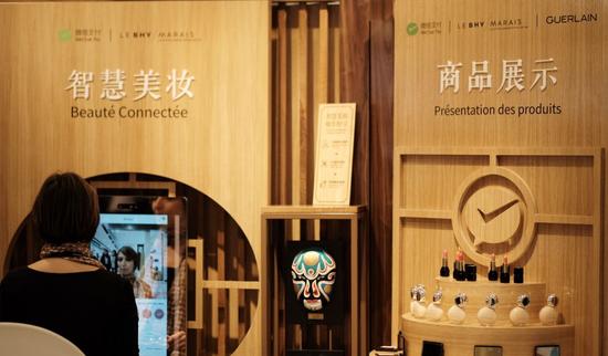 微信支付在法国BHV百货设置智慧美妆体验区