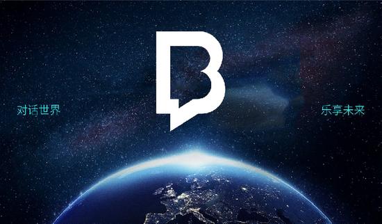 贝乐英语力求全新突破 正式发布3.0版本logo设计