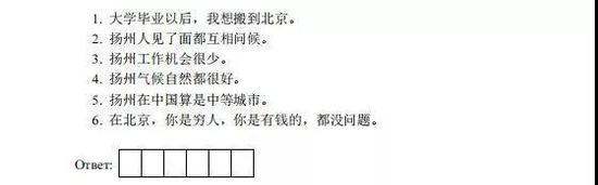 王中王救世网 11