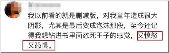 网友小科普:其实最后的结局并不是个悲剧