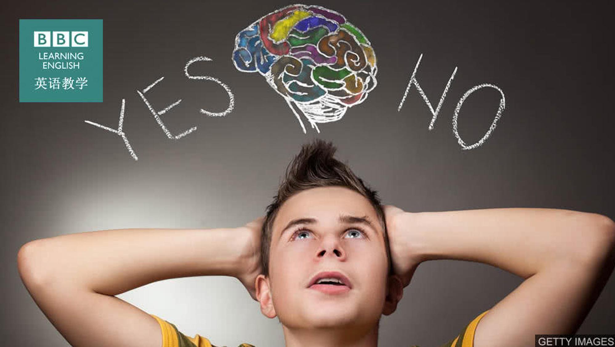 BBC随身英语:了解青少年的大脑发育过程和特点