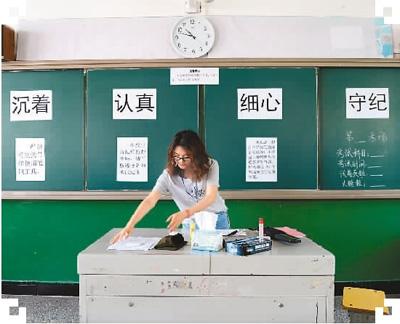2018年高考已经拉开帷幕,图为在湖北省秭归县第一中学考点,监考教师在布置考场。   王辉富摄(新华社发)