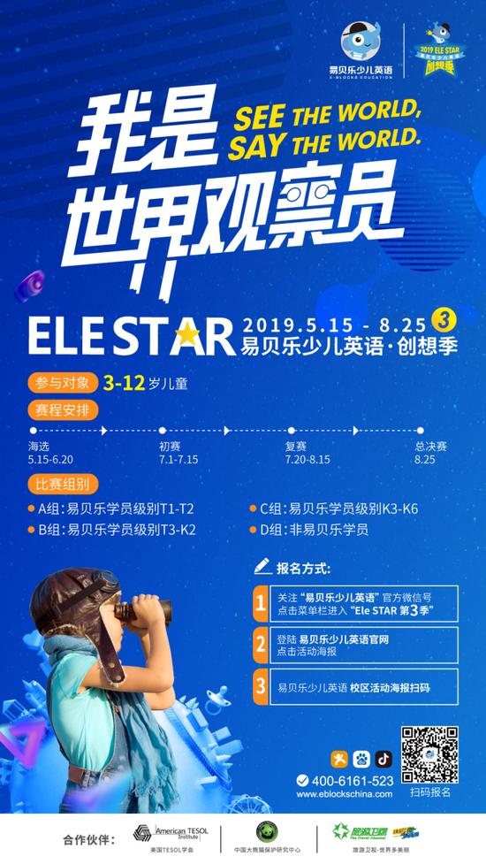 http://www.dibo-expo.com/caijingdongtai/892504.html