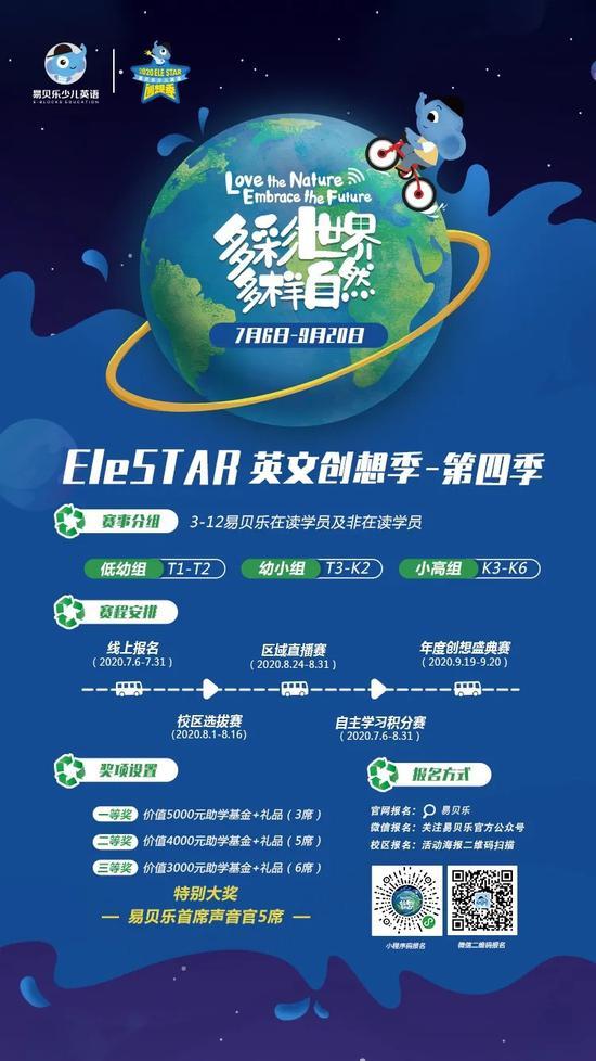 http://www.k2summit.cn/shehuiwanxiang/2741540.html